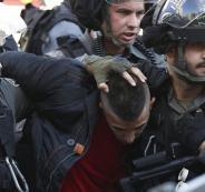 اعتقال فتية فلسطينيين