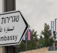 تكلفة بناء السفارة الامريكية في القدس