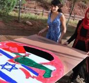 التعايش بين الفلسطينيين والاسرائيليين