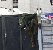 روسيا واقتحام الجيش الاسرائيلي لرام الله