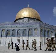 الجامعة العربية والمسجد الاقصى