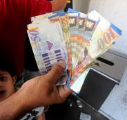 اسرائيل واموال الفلسطينيين