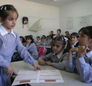 عطلة المدارس في يوم المرأة بالضفة وغزة