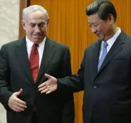 الصين وقطاع غزة
