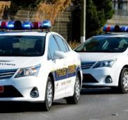 الشرطة الاسرائيلية