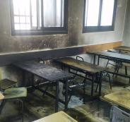 حرق صف مدرسي في عينابوس