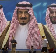 محمد بن سلمان ملكا للسعودية في الأسابيع المقبلة