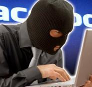 تشهير وتطاول عبر الفيس بوك في الخليل