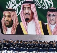 المانيا توقف توريد السلاح للسعودية