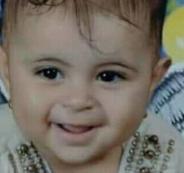 ام مصرية تقتل طفليها