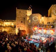 سلطات الاحتلال تقيم الاثنين مهرجاناً تهويداً بمشاركة حاخمات ومطربين