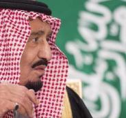 العاهل السعودي يغادر في