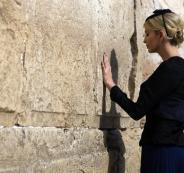 ايفانكا ترامب والسفارة الامريكية في القدس