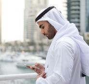 رجال اعمال اماراتيين