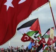 تركيا وفلسطينين