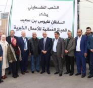 سلطنة عمان تقدم مساعدات للفلسطينيين