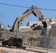 عمليات هدم في القدس