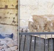 الاردن وحائط البراق واسرائيل