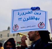تظاهرة ضد قانون الضمان الاجتماعي