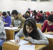 وزارة التربية وامتحانات الثانوية العامة