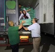 اللحوم السعودية في غزة