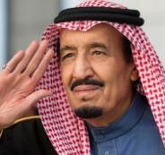 السعودية تؤيد قرار ترامب