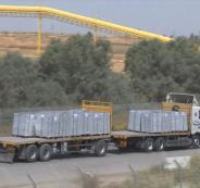 ادخال بضائع مستعملة من اسرائيل الى الضفة الغربية