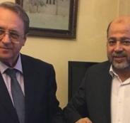 حماس ونائب وزير الخارجية الروسي