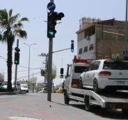 بلدية الخليل