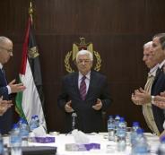 اجتماع اللجنة التنفيذية لمنظمة التحرير