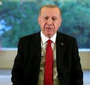 تركيا واردوغان