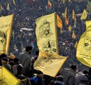 قيادات شابة لحركة فتح