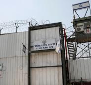 الاسرى الفلسطينيين وفيروس كورونا