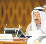 الكويت وصندوق الاقصى والقدس