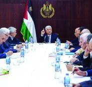 اللجنة التنفيذية رام الله