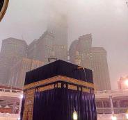 الامطار في مكة المكرمة