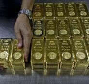 شحنات من الذهب