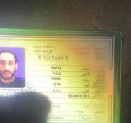 مقتل مواطن من الخليل