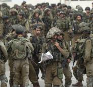 الجيش الاسرائيلي والاحتياط