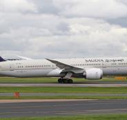 طائرة سعودية في النجف
