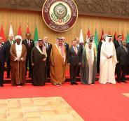 الجامعة العربية والقضية الفلسطينية