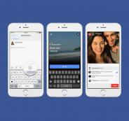ميزة فيسبوك