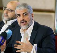 حماس وقطر وروسيا