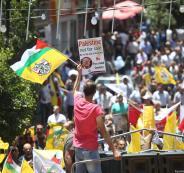 تظاهرة في رام الله ضد صفقة القرن