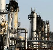 الهجوم على منشآة نفطية في السعودية