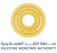 توقيع أربع اتفاقيات مالية ومصرفية بين فلسطين وتونس