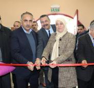 افتتاح معرض فلسطين للعلوم والتكنولوجيا 2019