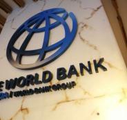 منح من البنك الدولي للفلسطينيين
