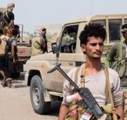 رئيس الاستخبارات العسكرية اليمني