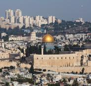 القدس وعاصمة الشباب العربي